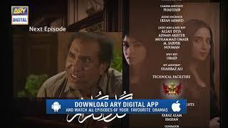 Gul-o-Gulzar | Episode 7 | Teaser | ARY Digital Drama