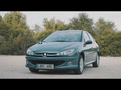 Первая машина.Peugeot 206 после 3-х лет эксплуатации.