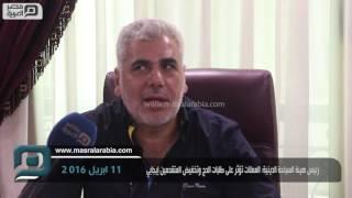 مصر العربية | رئيس هيئة السياحة الدينية: العملات تؤثر على طلبات الحج وتخفيض المتقدمين إيجابي