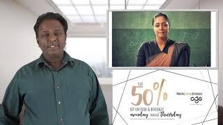 RATCHASI Movie Review - Jyothika - Tamil Talkies