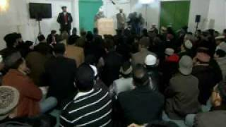 Friday Sermon: 18th December 2009 - Part 1 (Urdu)