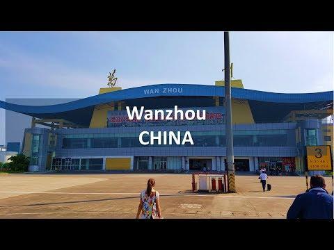 Wanzhou │ China #2
