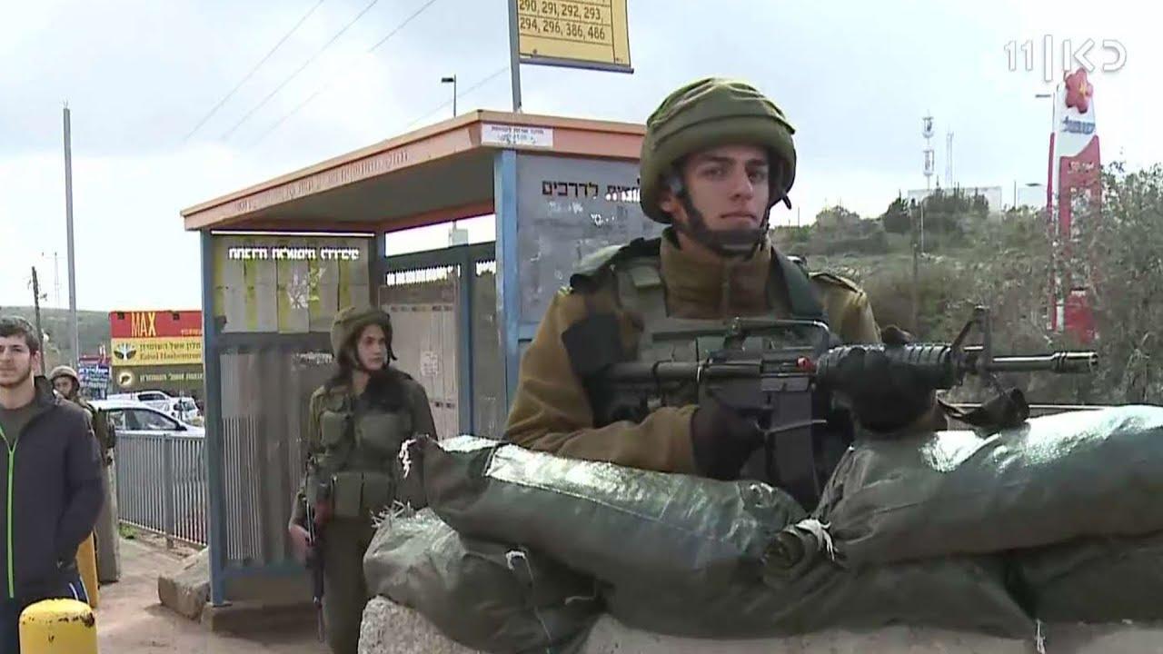"""""""מפקירים כאן את החיילים"""": הפחד בטרמפיאדות אחרי הפיגוע בשומרון"""