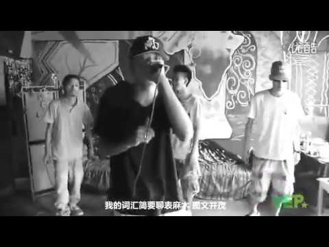 【CDC说唱会馆 - 2012 CYPHER】谢帝Fat Shady/Melo/Cafe Hu/Lil White/Sleepy Cat