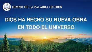 Canción cristiana | Dios ha hecho Su nueva obra en todo el universo
