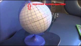 3d модель земного времени. 6 часть. День и Ночь