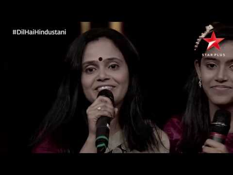 Dil Hai Hindustani | A Mother's Dream