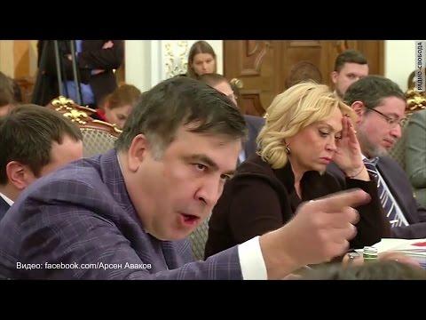 Аваков против Саакашвили