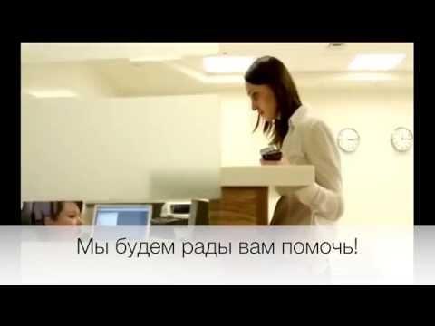 Лекция Фариды Бикбаевой: Онкология