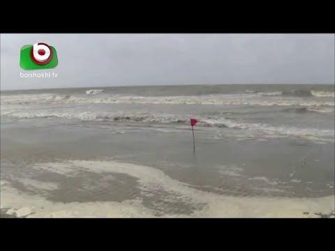 ঘূর্ণিঝড় ফণীর সর্বশেষ খবর | Cyclone Foni Impact In Bangladesh | Latest Update News Bangla