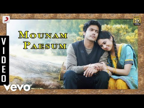 Amarakaaviyam - Mounam Paesum Video | Sathya, Mia...