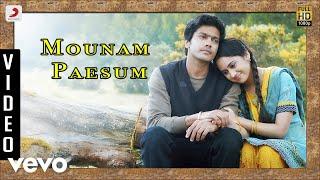 Amarakaaviyam - Mounam Paesum Video | Sathya, Mia | Ghibran