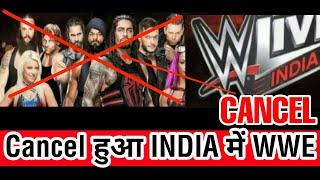 Cancel? WWE Live Event in INDIA !! Jindar Mahal VS Triple H