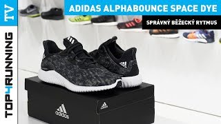 quality design 67656 65bde Unboxing Review sneakers Adidas Duramo Lite W BA8107. 👟 adidas Alphabounce  Space Dye UNBOXING TOP4RUNNING TV ...