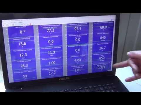 как изменить температуру включения вентилятора охлаждения