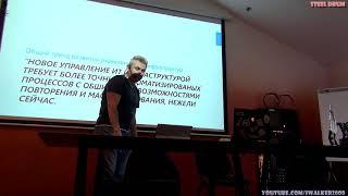 Steel Drum/Стальной Бубен - Infrastructure as Code - автоматизация развертывания VM в Azure