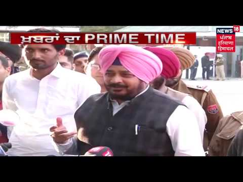Punjab ਦੀ ਖ਼ਬਰਾਂ ਦਾ Prime Time | Latest Punjab News | DECEMBER 4, 2018