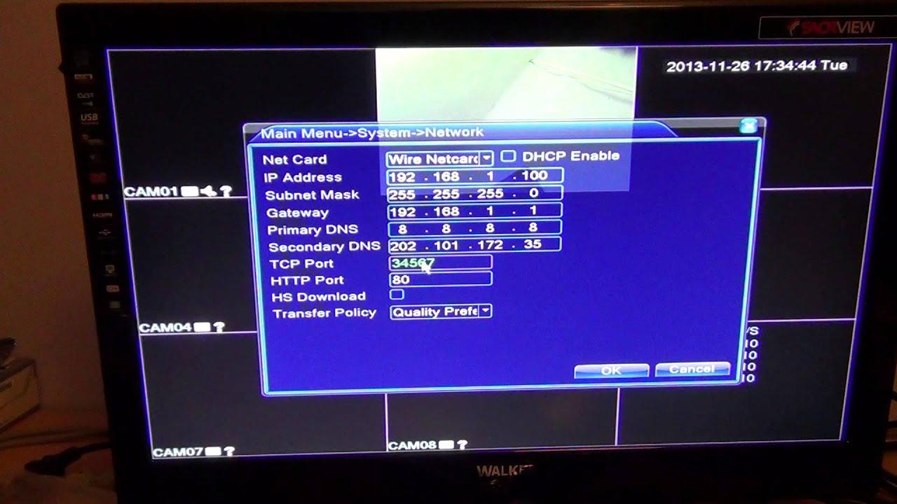 Network Setup on the DVR