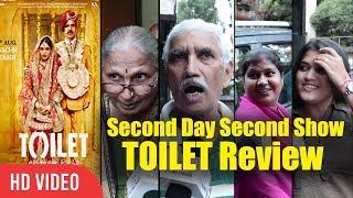 Toilet Ek Prem Katha Movie Public Review | Second Day Review | Akshay Kumar, Bhumi Pednekar | Review