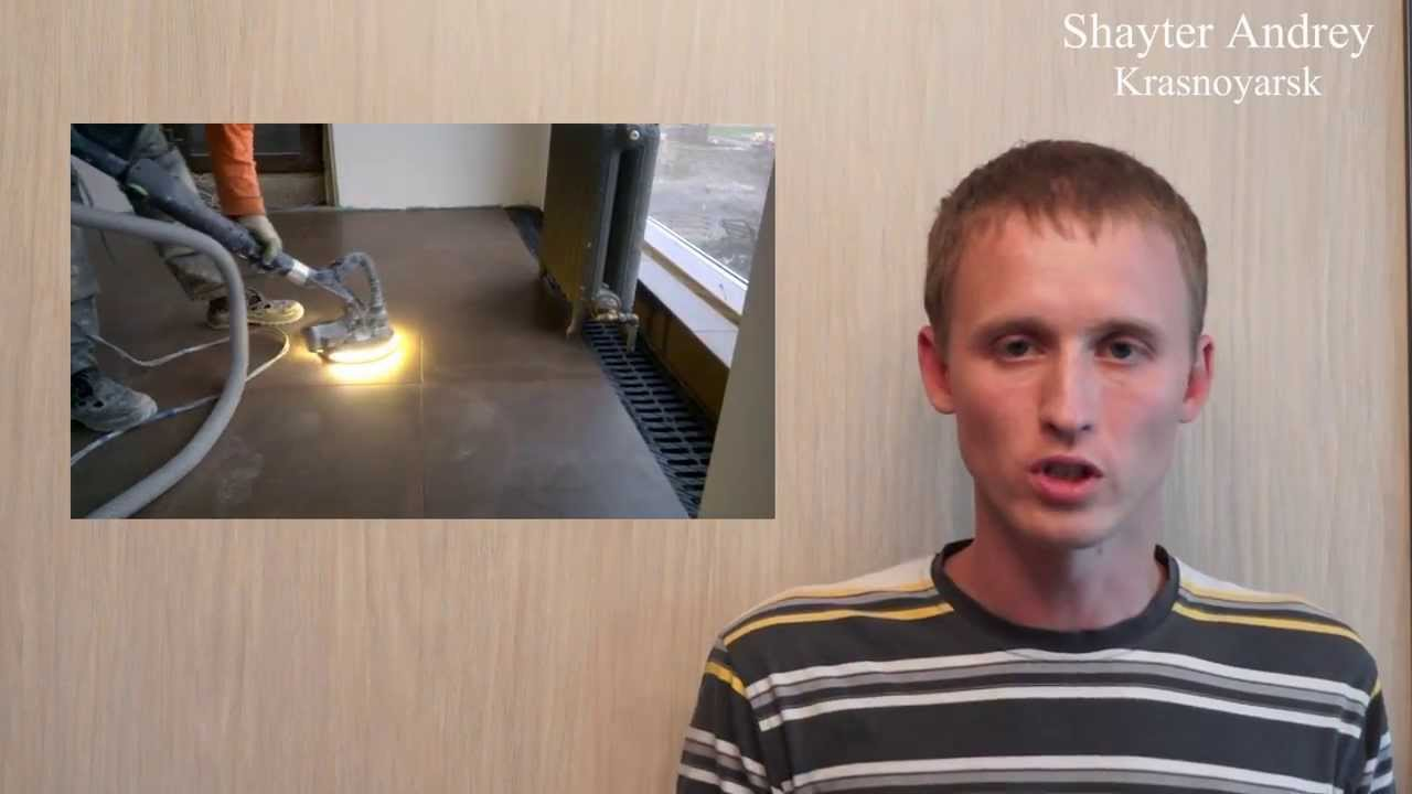 Затирка плитки! ИНТЕРЕСНО! Шайтер Андрей - YouTube