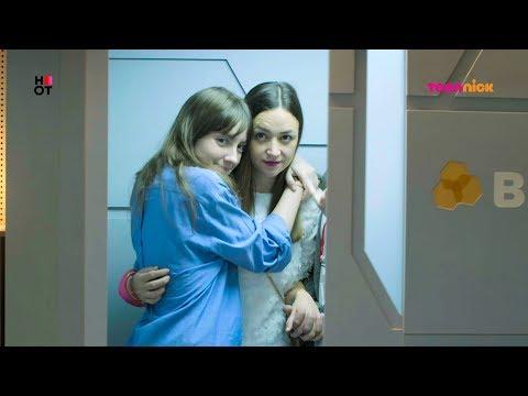 פוראבר: הגילמנים חוזרים לגיל שלהם | פרק סיום עונה 1 | טין ניק