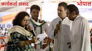 rahul gandhi latest