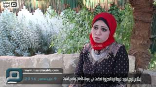 مصر العربية | باحثة من الوادي : البيئة الصحراوية انعكست على  رسومات الأطفال