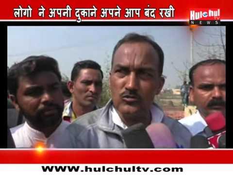 Shopkeepers Strike In Kaithal Against Jatt Stir : Haryana News
