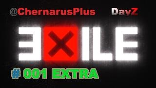 Arma 3 Exile Max Hardcore Остров головорезов, или  Amfi тащит нубов | Silent Viking