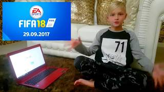 ⚽ КУПИЛ Sony Playstation 4 Slim + ФИФА 18 ⚽ BUYED SONY PLAYSTATION 4 SLIM AND FIFA 18 RONALDO EDTION