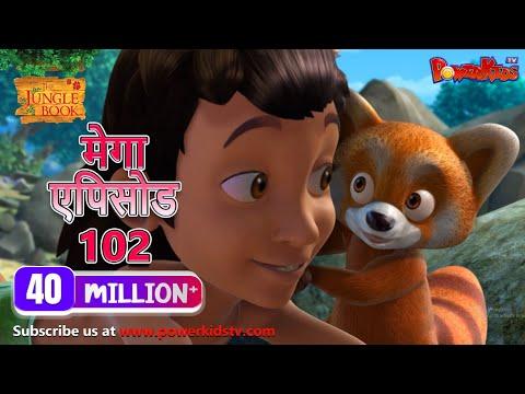 Download मेगा ऐपिसोड - 102 | Jungle Book | Hindi Kahaniya | PowerKids TV