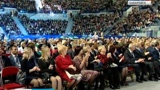 видео В Хабаровском крае полицейские поздравили ветерана МВД с юбилеем