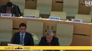 UN Human Rights Council: Pakistan defends discriminatory laws against Ahmadiyya Muslims