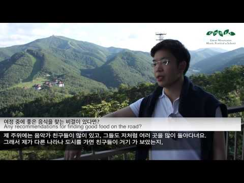 [2015 GMMFS 대관령국제음악제] Artists Interview | Paul Huang