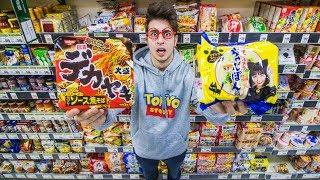 Visitando un SUPERMERCADO en TOKIO JAPÓN! En el vídeo de hoy explor...