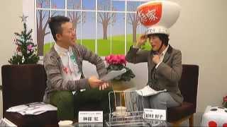 【出演】田村智子参院議員、首都圏青年ユニオン委員長・神部紅さん ブラックバイト、ブラック企業のことなど。