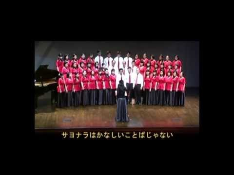 [Performance] YELL by Ikimonogakari (いきものがかり - エール)