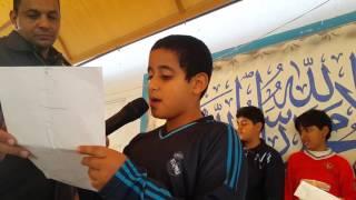 إذاعة مدرسية لطلاب فصل 5 / أ بمدارس الرواد بريدة تحت إشراف أ / عبد الرحيم فرغلي