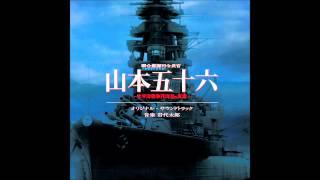 Against The Innocent Blue - OST Isoroku 2011 by Taro Iwashiro