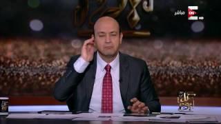 عمرو أديب: شوف أولاد نجيب ساويرس اشتغلوا فى ايه قبل ما يكونوا رجال أعمال