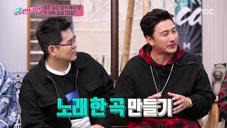 181028 Hungry Husband E02 B.I and Bobby FULL CUT