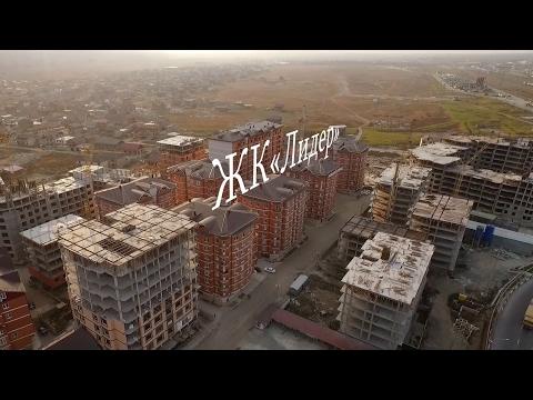 """Ролик для строительной компании """"Новый Город"""", Махачкала"""