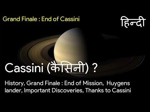 (Hindi) Cassini (कैसिनी) | History, Missions, Huygens lander, Important Discoveries, Thanks Cassini