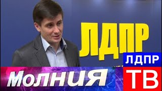 Вадим Деньгин: граждане РФ должны сделать правильный выбор 18 марта! Молния от 15.03.18