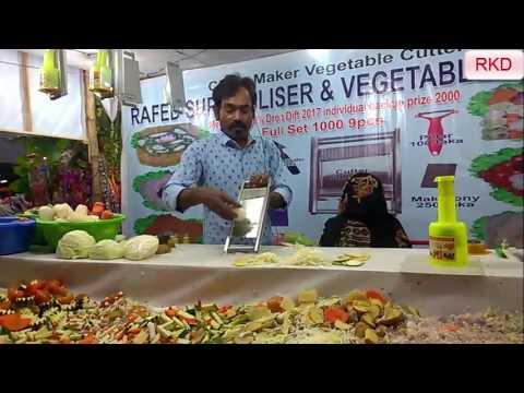 Vegetable Cutter   Salad Cutter   Chips Cutter   At International Trade Market   Dhaka Bangladesh