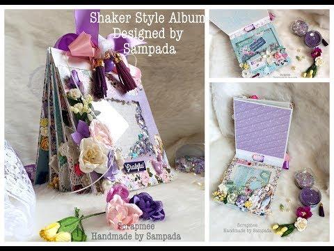 Shaker Style Album | Best Shaker Card DIY Ideas | Shaker Scrapbook handmade
