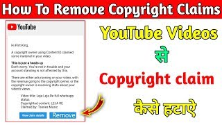 How To Remove YouTube Copyright Claim 2019 l Copyright Claim Kaise hataye TechJuned