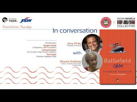 Digital Launch of the translation of Vishram Bedekar's only Marathi novel 'Ranaangan'