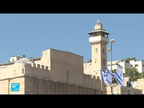حفل استقبال لنتانياهو أمام المسجد الإبراهيمي في مدينة الخليل الفلسطينية!!  - 14:57-2019 / 9 / 5