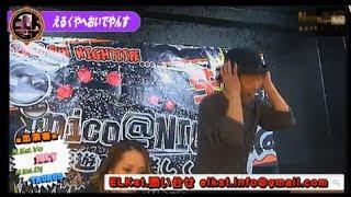 音楽番組!歌手 ELKst. の【えるくやへおいでやんす!】(14/2/26) お店探...
